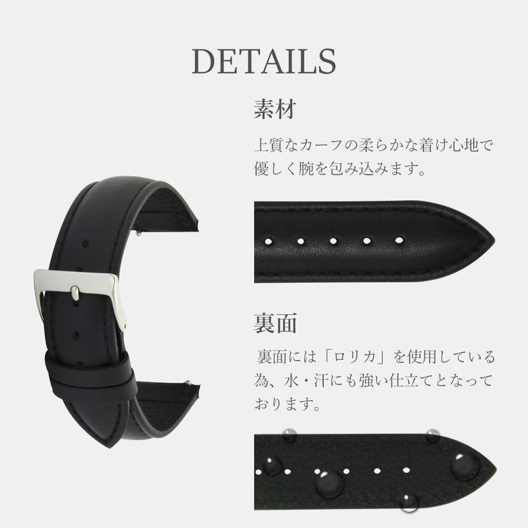 腕時計ベルト バンド 交換 牛革 22mm 21mm 20mm 19mm 18mm 17mm CASSIS REIMS U10257A1|mano-a-mano|06