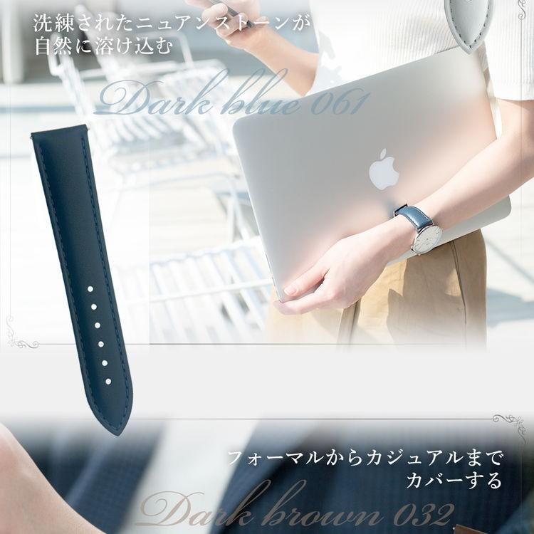 腕時計ベルト バンド 交換 牛革 22mm 21mm 20mm 19mm 18mm 17mm CASSIS REIMS U10257A1|mano-a-mano|08