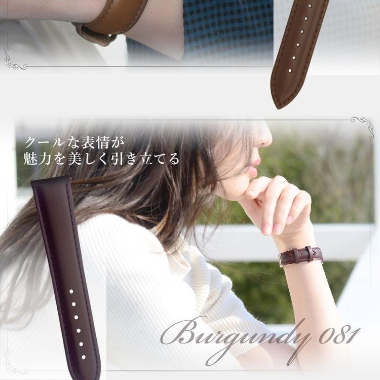 腕時計ベルト バンド 交換 牛革 22mm 21mm 20mm 19mm 18mm 17mm CASSIS REIMS U10257A1|mano-a-mano|09