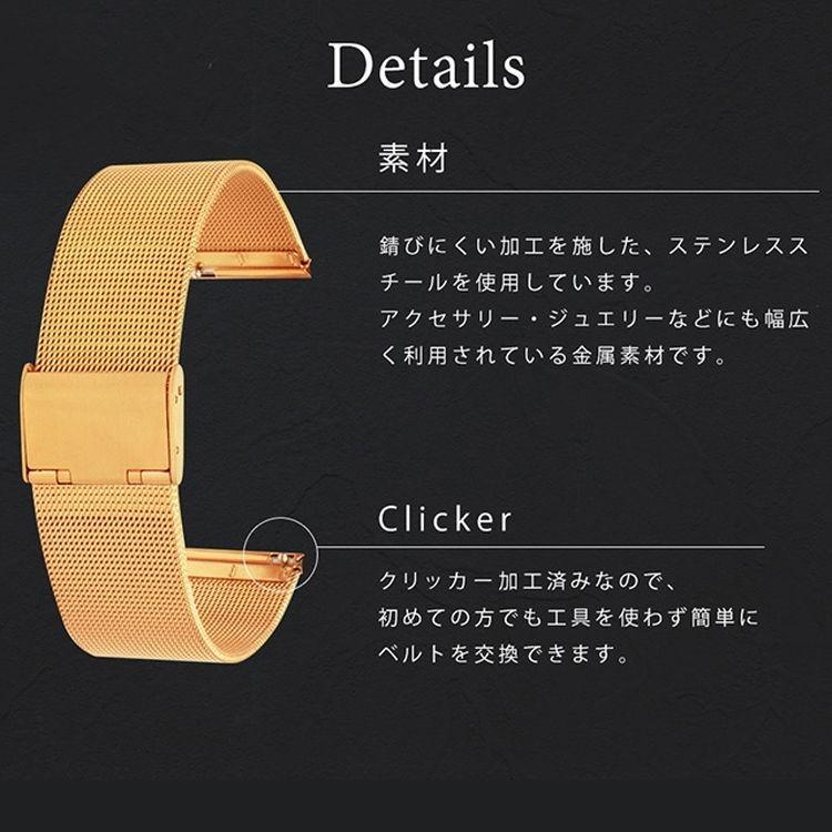 腕時計ベルト バンド 交換 ステンレススチール 20mm 18mm 16mm CASSIS ANGERS U1027304|mano-a-mano|09