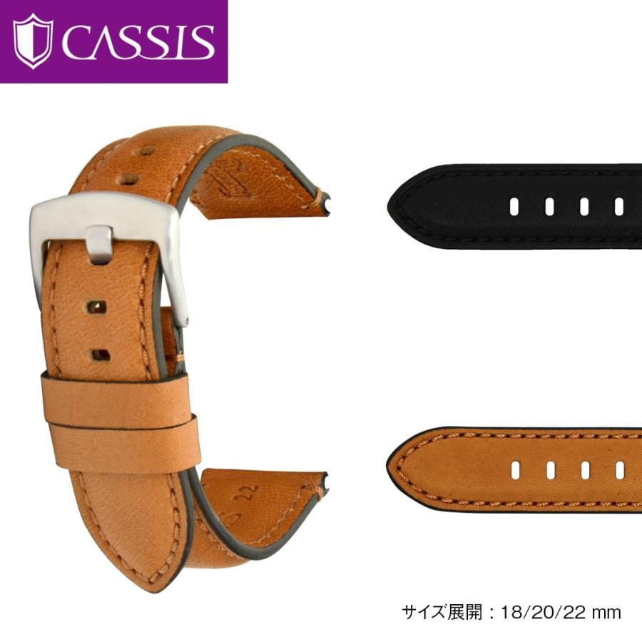 腕時計ベルト バンド 交換 牛革 メンズ 22mm 20mm 18mm CASSIS CHICAGO U1031331|mano-a-mano