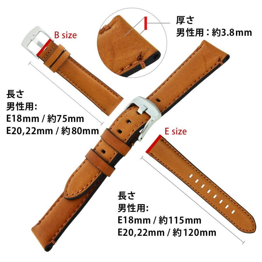 腕時計ベルト バンド 交換 牛革 メンズ 22mm 20mm 18mm CASSIS CHICAGO U1031331|mano-a-mano|03