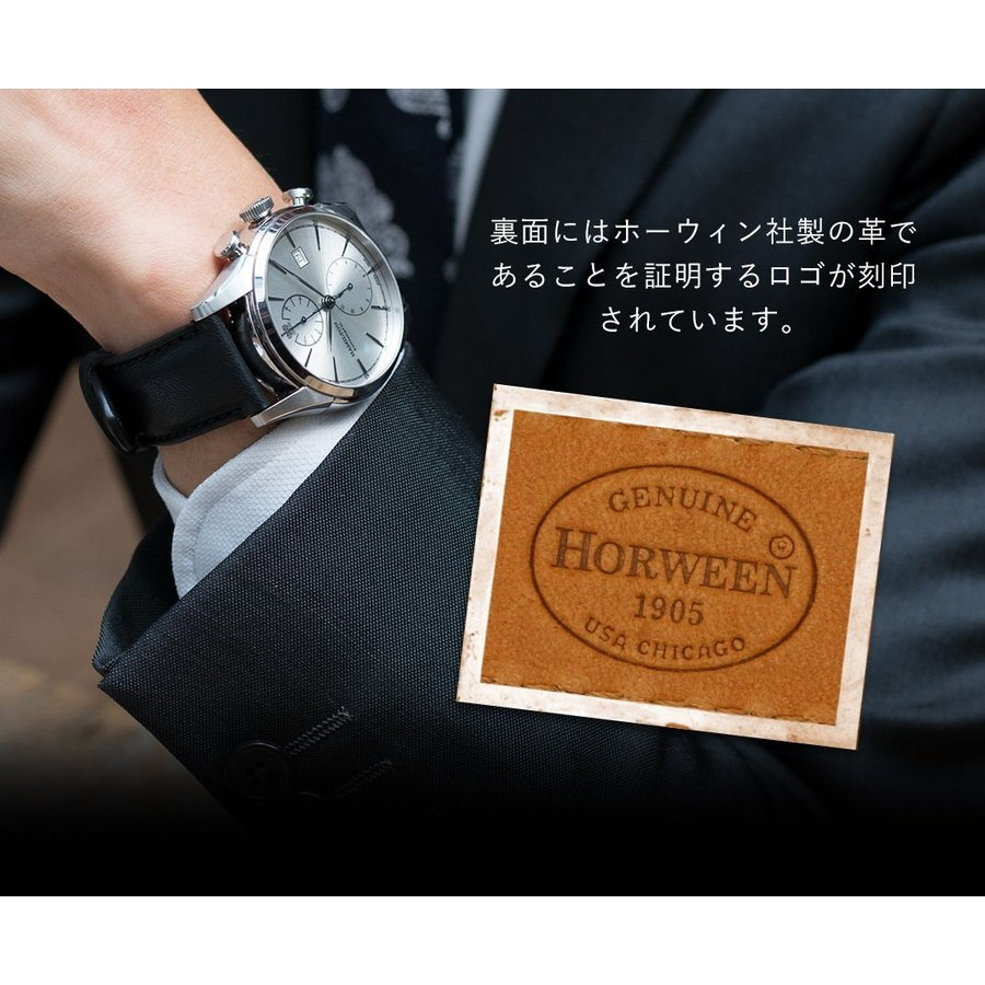 腕時計ベルト バンド 交換 牛革 メンズ 22mm 20mm 18mm CASSIS CHICAGO U1031331|mano-a-mano|05