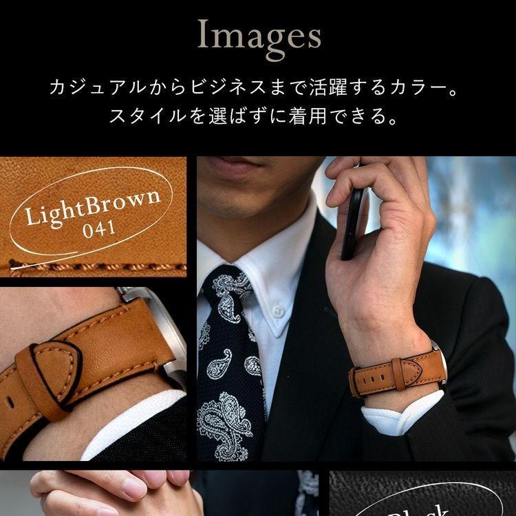 腕時計ベルト バンド 交換 牛革 メンズ 22mm 20mm 18mm CASSIS CHICAGO U1031331|mano-a-mano|07