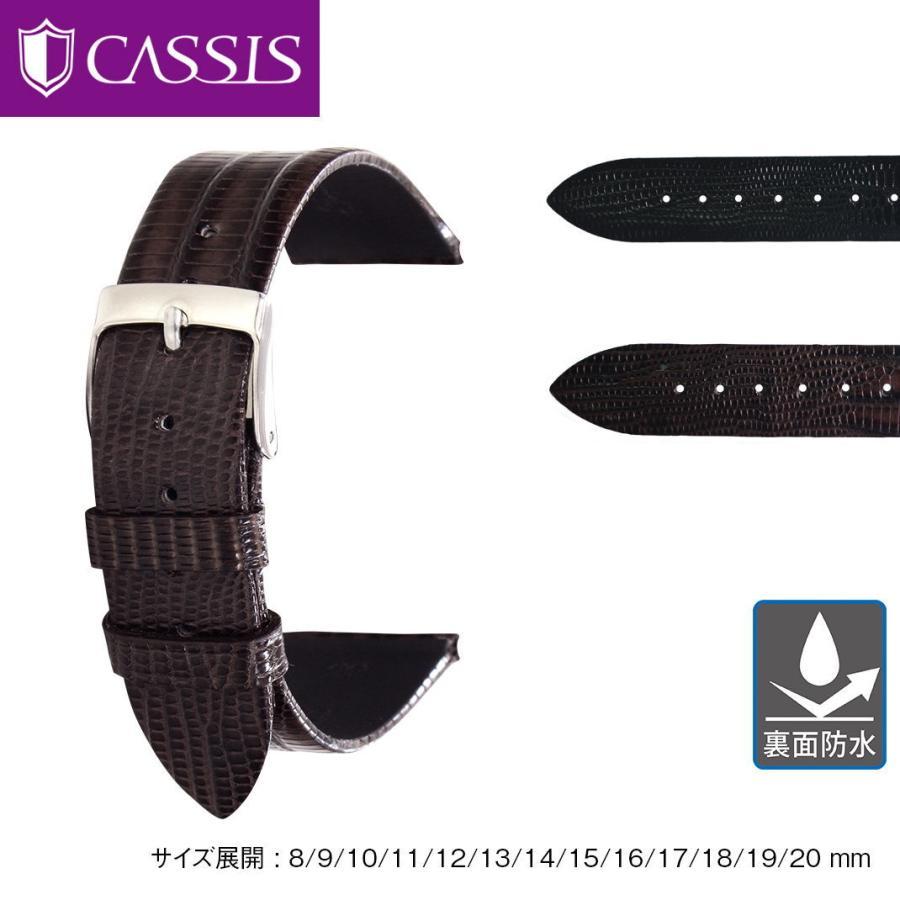 腕時計ベルト バンド 交換 テジュ リザード 20mm 19mm 18mm 17mm CASSIS HAVRE U1089041|mano-a-mano