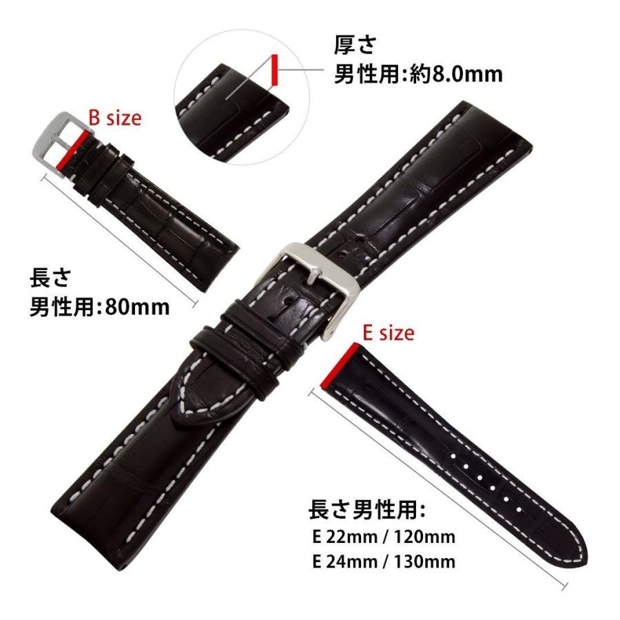 腕時計ベルト バンド 交換 ワニ革 24mm 22mm CASSIS TYPE BRE 2 ALLIGATOR U1111A70|mano-a-mano|03