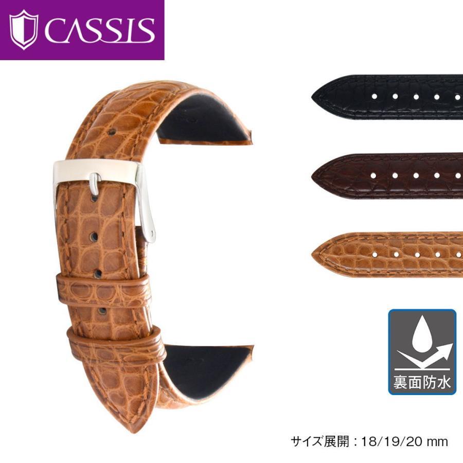 腕時計ベルト バンド 交換 ワニ革 メンズ 20mm 19mm 18mm CASSIS AMBERT U1119A68 mano-a-mano