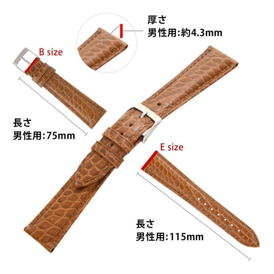 腕時計ベルト バンド 交換 ワニ革 メンズ 20mm 19mm 18mm CASSIS AMBERT U1119A68 mano-a-mano 03