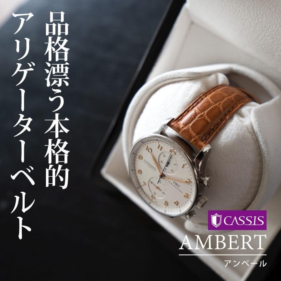 腕時計ベルト バンド 交換 ワニ革 メンズ 20mm 19mm 18mm CASSIS AMBERT U1119A68 mano-a-mano 04
