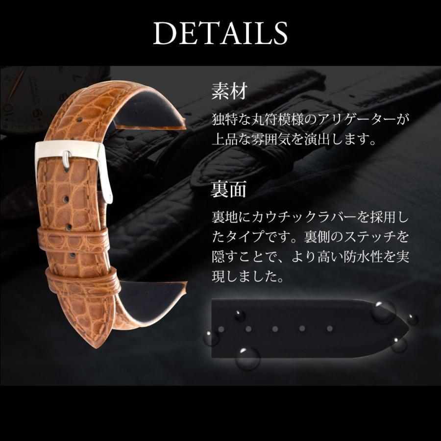 腕時計ベルト バンド 交換 ワニ革 メンズ 20mm 19mm 18mm CASSIS AMBERT U1119A68 mano-a-mano 06