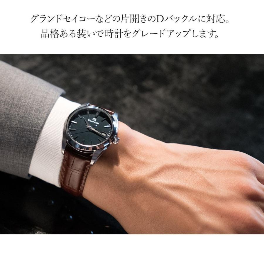 腕時計ベルト バンド 交換 ワニ革 アリゲーター メンズ 20mm 19mm CASSIS ADONARA D U1122A70|mano-a-mano|05