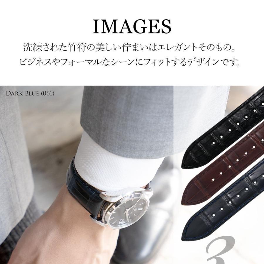 腕時計ベルト バンド 交換 ワニ革 アリゲーター メンズ 20mm 19mm CASSIS ADONARA D U1122A70|mano-a-mano|07