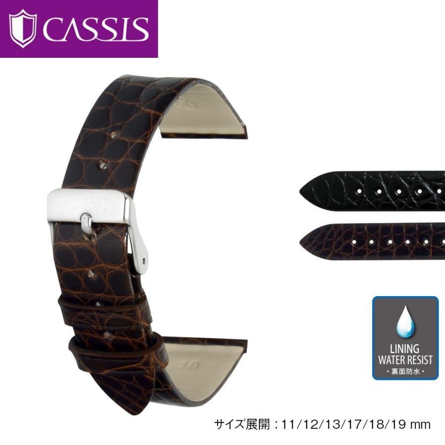腕時計ベルト バンド 交換 ワニ革 19mm 18mm 17mm 13mm 12mm CASSIS RIOM C U1123B68|mano-a-mano