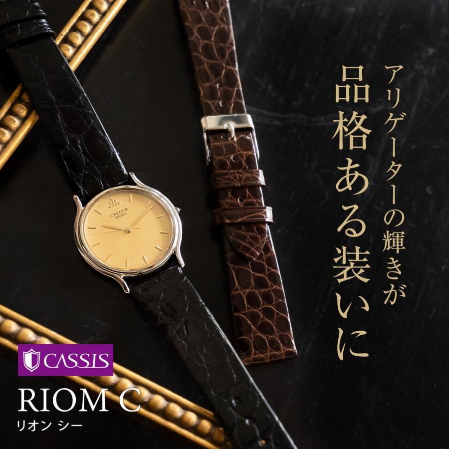 腕時計ベルト バンド 交換 ワニ革 19mm 18mm 17mm 13mm 12mm CASSIS RIOM C U1123B68|mano-a-mano|04