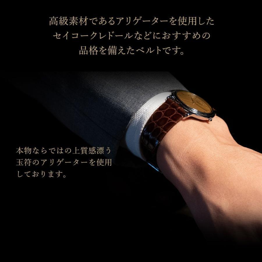 腕時計ベルト バンド 交換 ワニ革 19mm 18mm 17mm 13mm 12mm CASSIS RIOM C U1123B68|mano-a-mano|05