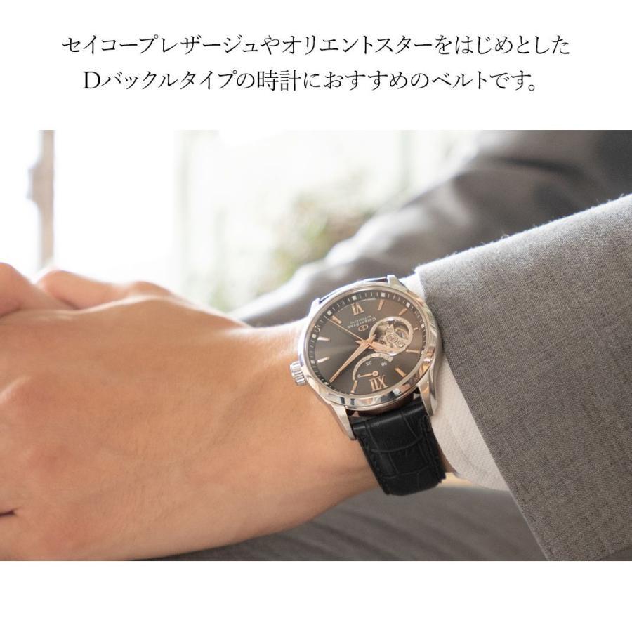 腕時計ベルト バンド 交換 牛革 メンズ Dバックル 20mm CASSIS MULHOUSE D U1124201|mano-a-mano|05