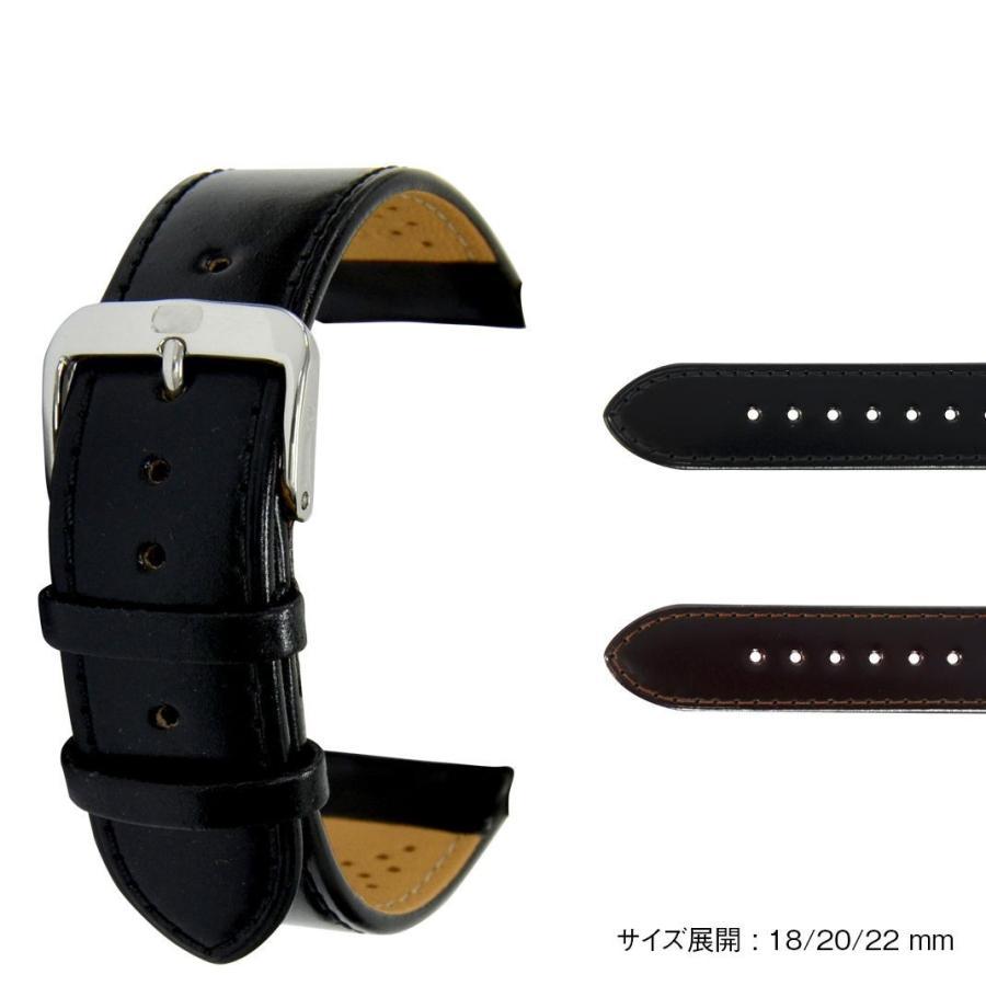 【開店記念セール!】 時計 ベルト 腕時計ベルト コードバン U1680 20mm 替えバンド 18mm 20mm 替えベルト 22mm 時計 バンド 時計バンド 替えベルト 替えバンド ベルト 交換, ビューストア:249eda5d --- airmodconsu.dominiotemporario.com