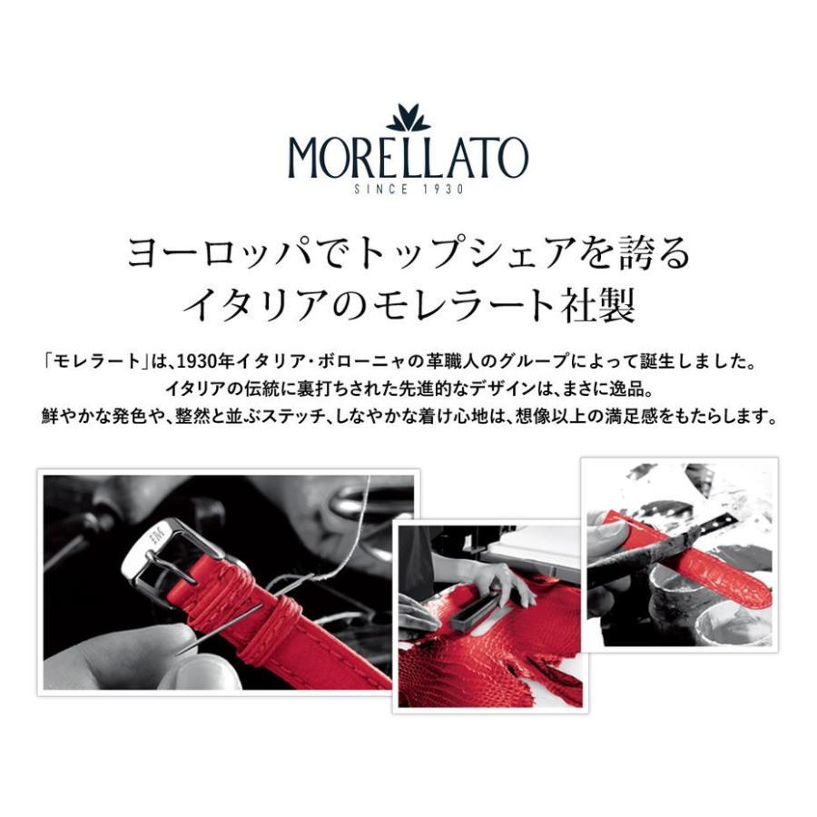 腕時計ベルト バンド 交換 カイマン(ワニ革) 20mm 18mm 16mm MORELLATO CLASSICO U2212052|mano-a-mano|06