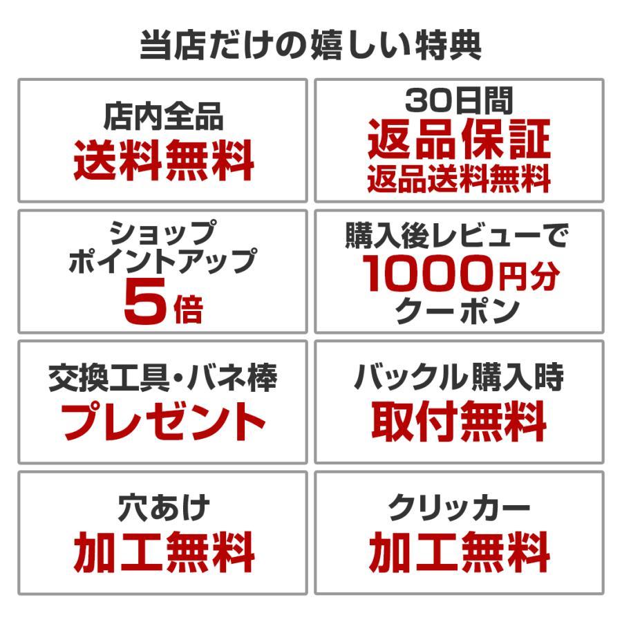腕時計ベルト バンド 交換 カイマン(ワニ革) 20mm 18mm 16mm MORELLATO CLASSICO U2212052|mano-a-mano|10
