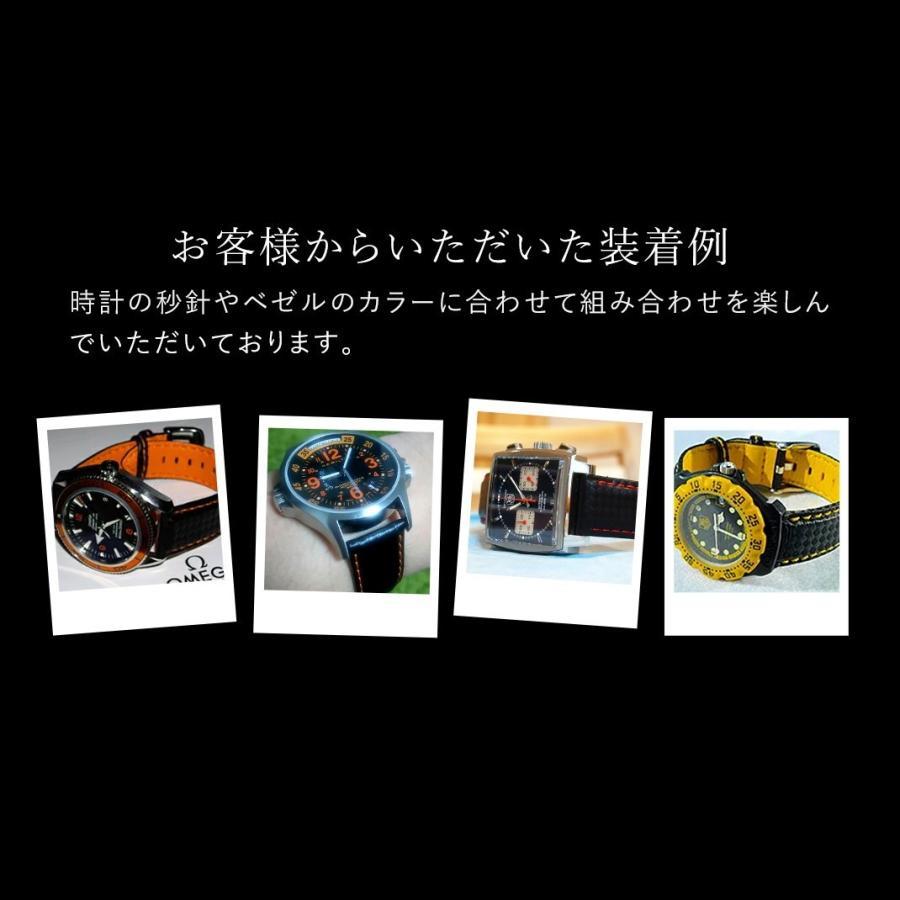 腕時計ベルト バンド 交換 ラバー 24mm 22mm 20mm 18mm MORELLATO BIKING U3586977|mano-a-mano|07