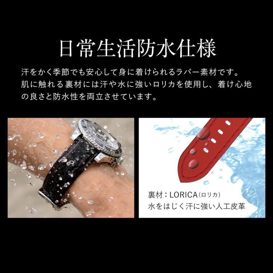 腕時計ベルト バンド 交換 ラバー 24mm 22mm 20mm 18mm MORELLATO BIKING U3586977|mano-a-mano|09