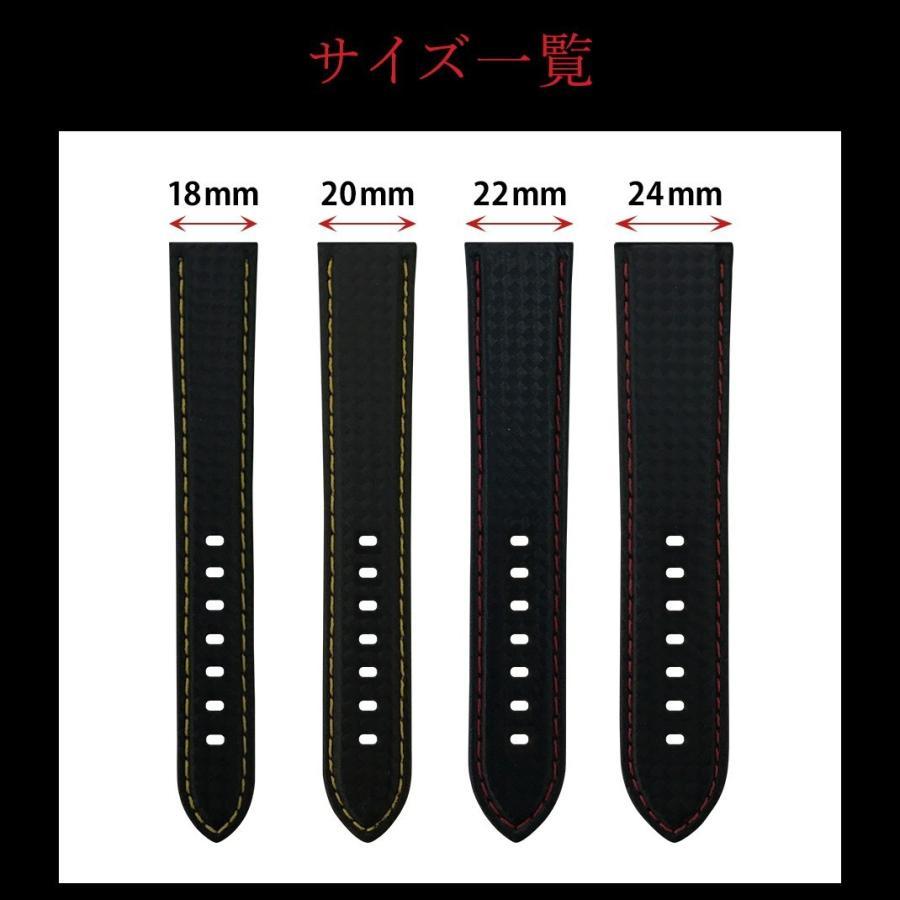 腕時計ベルト バンド 交換 ラバー 24mm 22mm 20mm 18mm MORELLATO BIKING U3586977|mano-a-mano|10