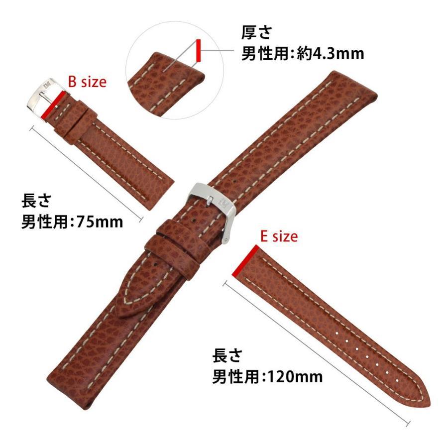 腕時計ベルト バンド 交換 牛革 メンズ 24mm 22mm 20mm 18mm MORELLATO KUGA U3689A38|mano-a-mano|03