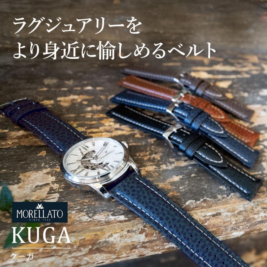 腕時計ベルト バンド 交換 牛革 メンズ 24mm 22mm 20mm 18mm MORELLATO KUGA U3689A38|mano-a-mano|04