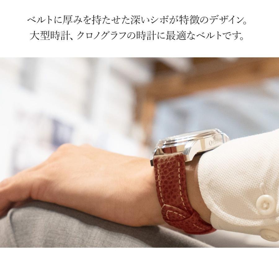 腕時計ベルト バンド 交換 牛革 メンズ 24mm 22mm 20mm 18mm MORELLATO KUGA U3689A38|mano-a-mano|05