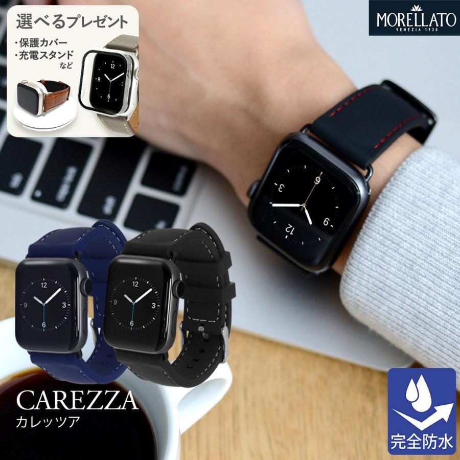アップルウォッチ バンド apple watch ベルト 38mm 40mm 42mm 44mm MORELLATO CAREZZA サードパーティ 保護ケースつき|mano-a-mano