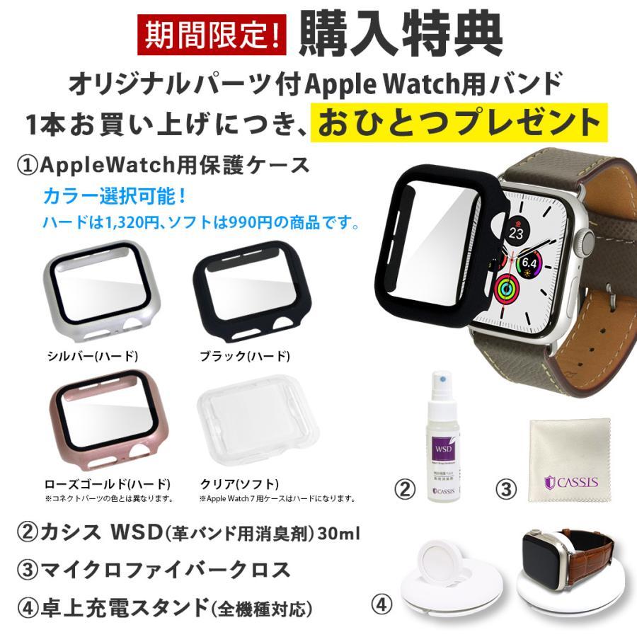 アップルウォッチ バンド apple watch ベルト 38mm 40mm 42mm 44mm MORELLATO CAREZZA サードパーティ 保護ケースつき|mano-a-mano|11