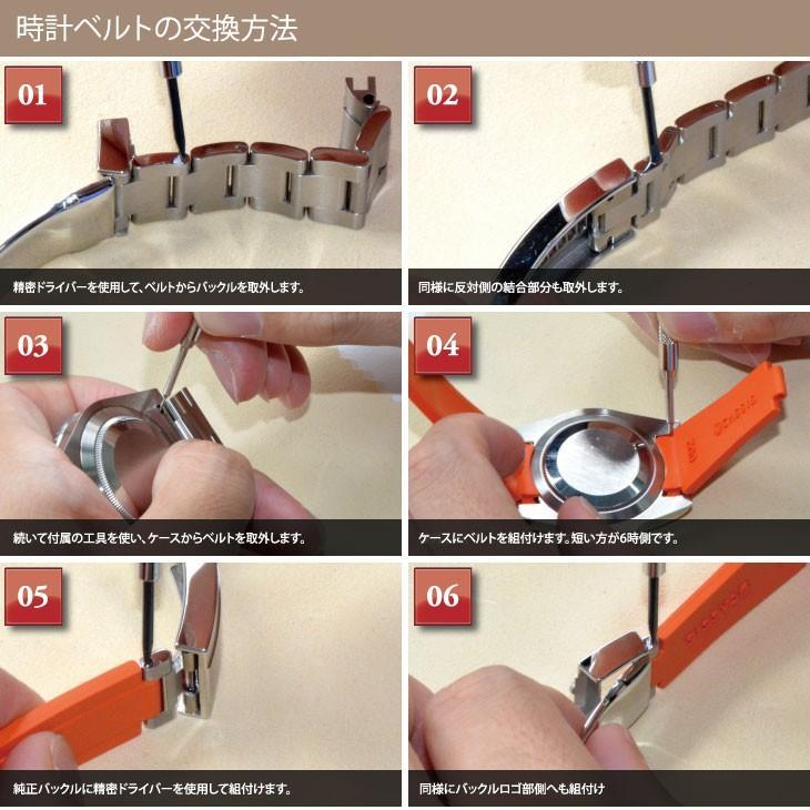 腕時計ベルト バンド 交換 ラバー ロレックス用 20mm CASSIS TYPE ROLEX RUBBER 2 U6000002|mano-a-mano|10