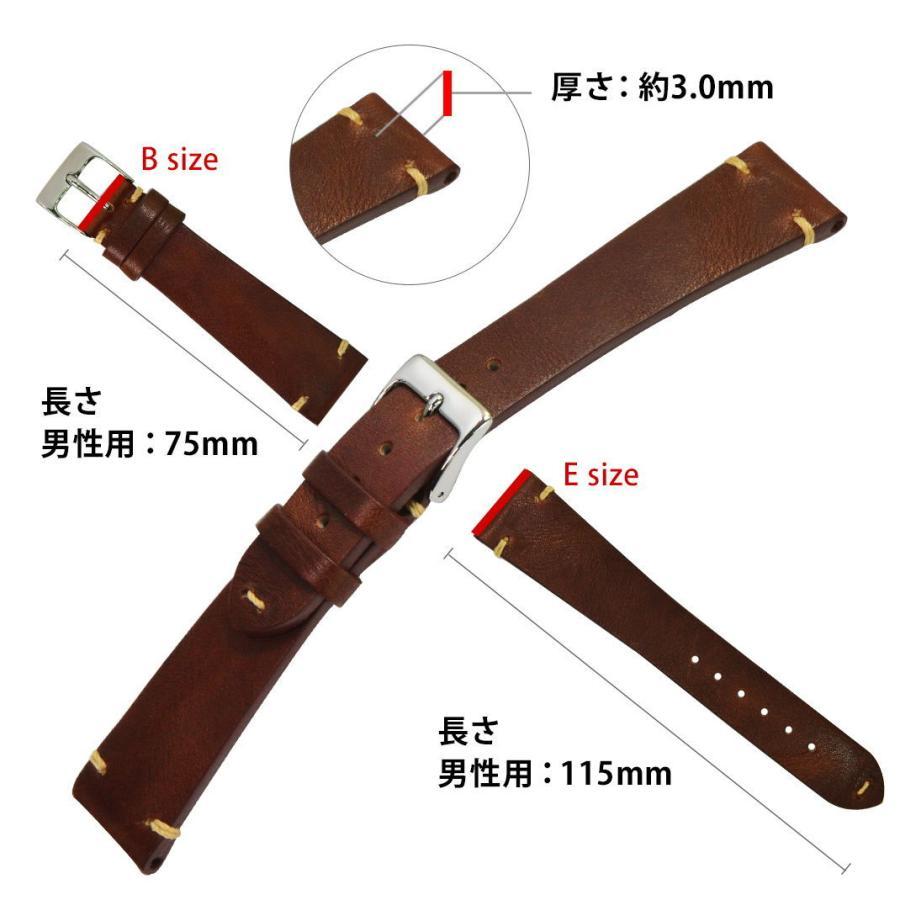 腕時計ベルト バンド 交換 牛革 24mm 22mm 20mm 19mm 18mm CASSIS GRENOBLE X0031331 mano-a-mano 03