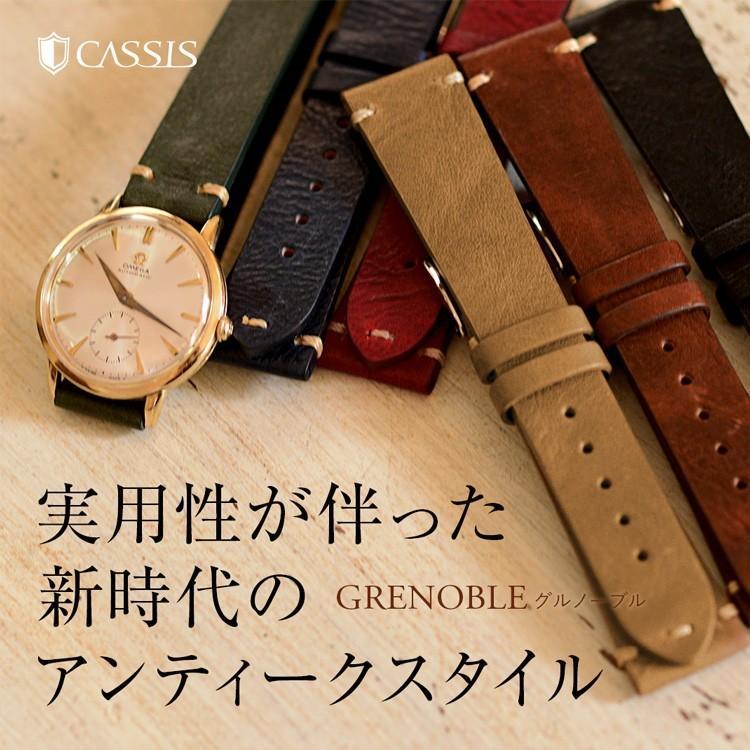 腕時計ベルト バンド 交換 牛革 24mm 22mm 20mm 19mm 18mm CASSIS GRENOBLE X0031331 mano-a-mano 04