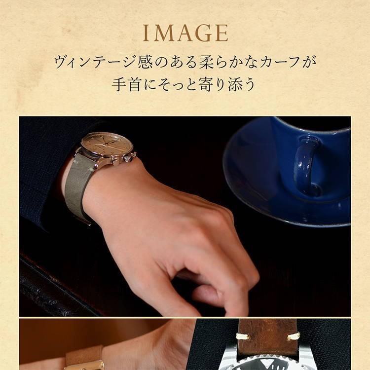腕時計ベルト バンド 交換 牛革 24mm 22mm 20mm 19mm 18mm CASSIS GRENOBLE X0031331 mano-a-mano 05