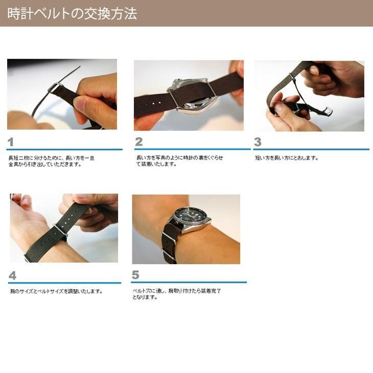 腕時計ベルト バンド 交換 ナイロン レディース 20mm 18mm CASSIS TYPE NATO LOOP X0037A74|mano-a-mano|12