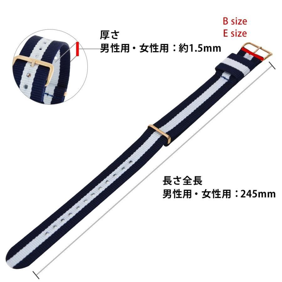 腕時計ベルト バンド 交換 ナイロン レディース 20mm 18mm CASSIS TYPE NATO LOOP X0037A74|mano-a-mano|03