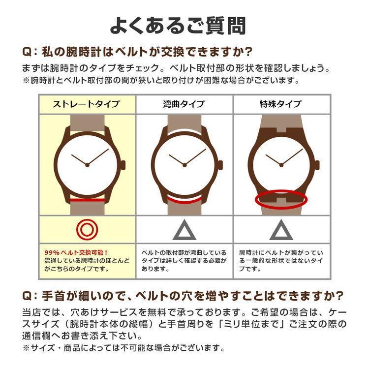 腕時計ベルト バンド 交換 牛革 24mm 22mm 21mm 20mm 19mm 18mm CASSIS AVALLON X1022238|mano-a-mano|11