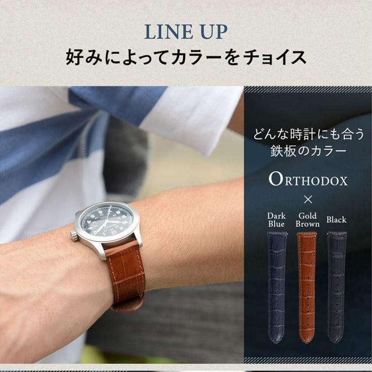 腕時計ベルト バンド 交換 牛革 24mm 22mm 21mm 20mm 19mm 18mm CASSIS AVALLON X1022238|mano-a-mano|05