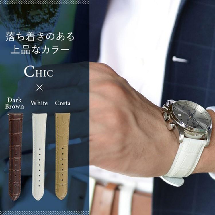 腕時計ベルト バンド 交換 牛革 24mm 22mm 21mm 20mm 19mm 18mm CASSIS AVALLON X1022238|mano-a-mano|06