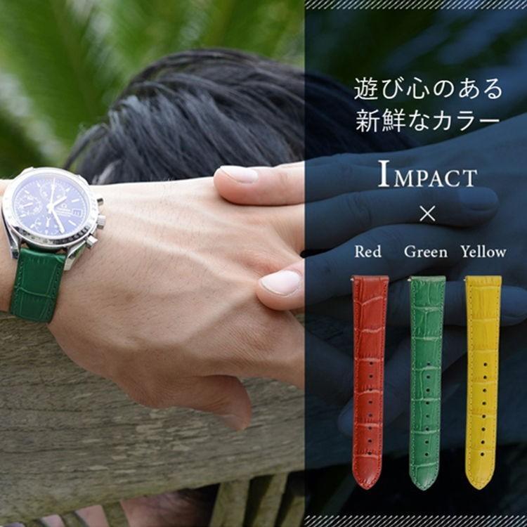 腕時計ベルト バンド 交換 牛革 24mm 22mm 21mm 20mm 19mm 18mm CASSIS AVALLON X1022238|mano-a-mano|07