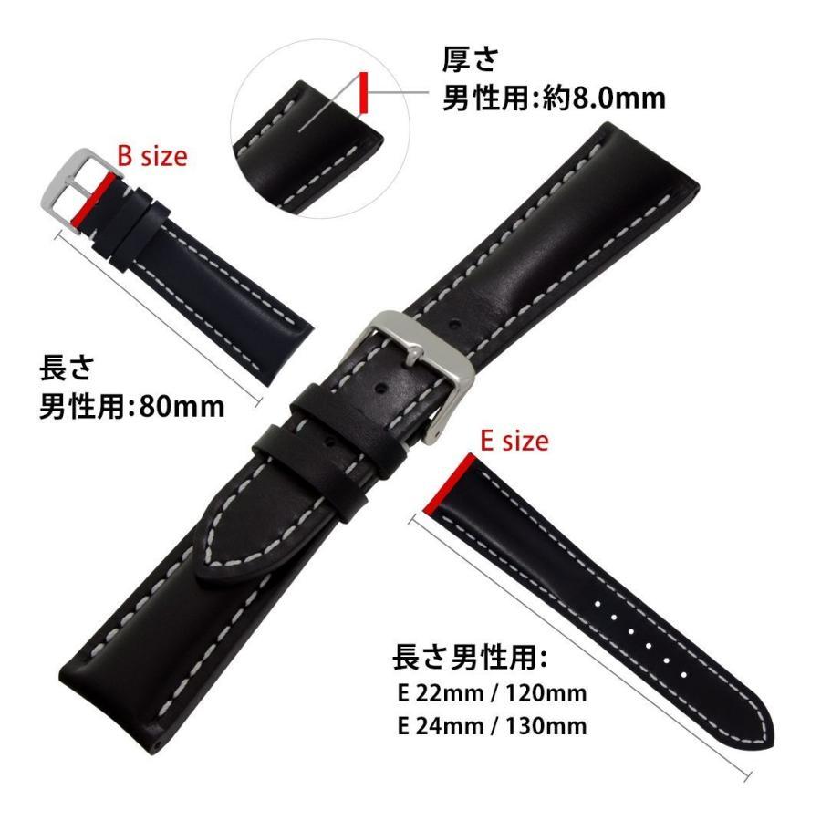 腕時計ベルト バンド 交換 牛革 カーフ メンズ 24mm 22mm CASSIS TYPE BRE 2 X1113087|mano-a-mano|03
