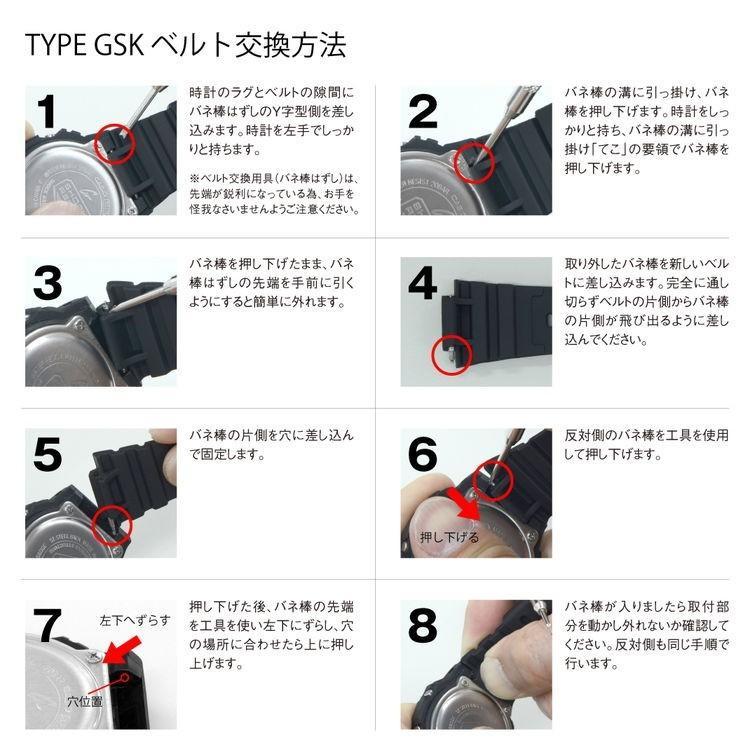 腕時計ベルト バンド 交換 シリコン カシオ G-Shock用 16mm CASSIS TYPE GSK X1117465 mano-a-mano 11