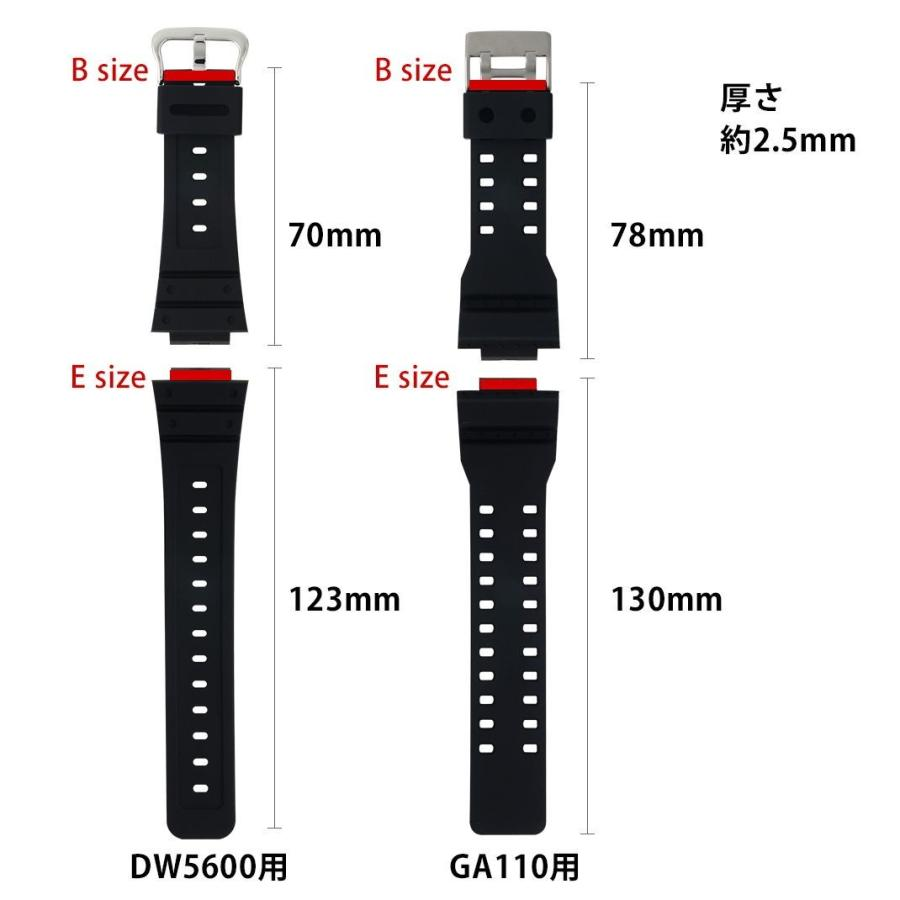 腕時計ベルト バンド 交換 シリコン カシオ G-Shock用 16mm CASSIS TYPE GSK X1117465 mano-a-mano 03