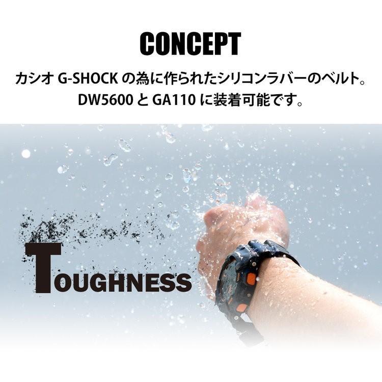 腕時計ベルト バンド 交換 シリコン カシオ G-Shock用 16mm CASSIS TYPE GSK X1117465 mano-a-mano 05