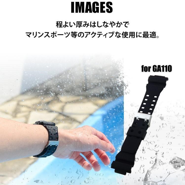腕時計ベルト バンド 交換 シリコン カシオ G-Shock用 16mm CASSIS TYPE GSK X1117465 mano-a-mano 08