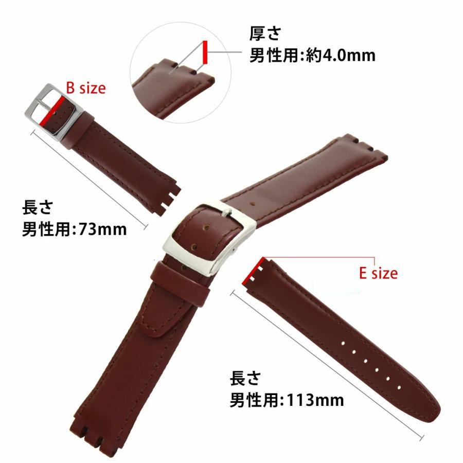 腕時計ベルト バンド 交換 牛革 スウォッチ腕時計用 17mm 20mm CASSIS TYPE SWT X1118840|mano-a-mano|03