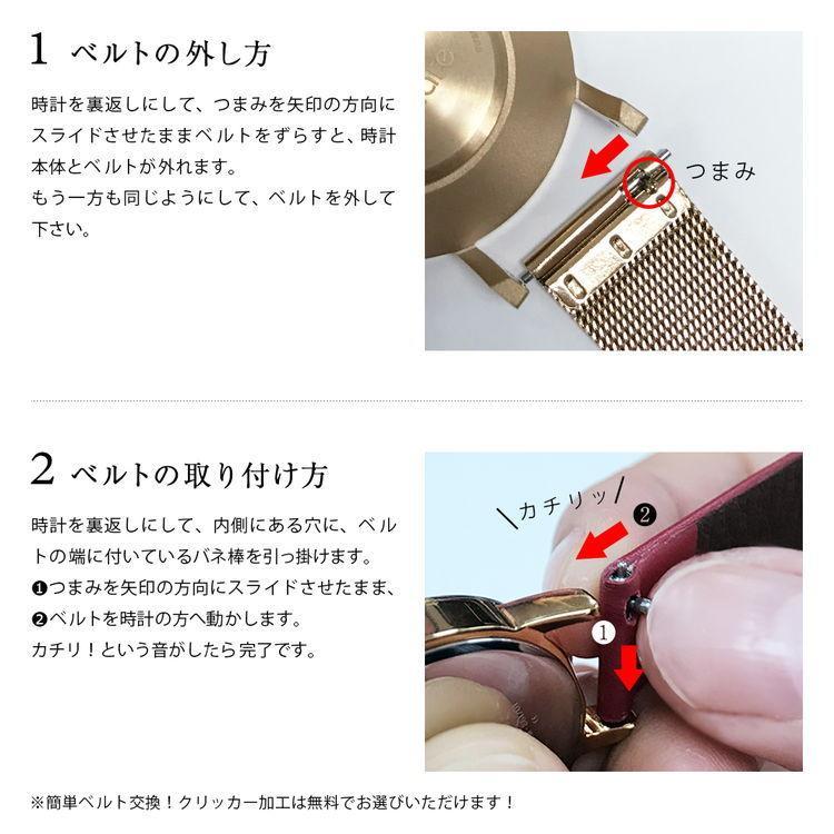 腕時計ベルト バンド 交換 ワニ革 フランクミュラー用 CASSIS TYPE LGI X2206339|mano-a-mano|13