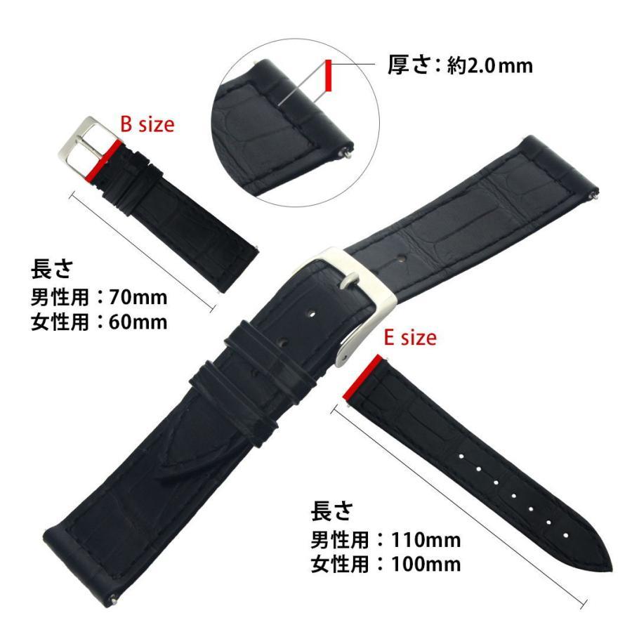 腕時計ベルト バンド 交換 ワニ革 フランクミュラー用 CASSIS TYPE LGI X2206339|mano-a-mano|03