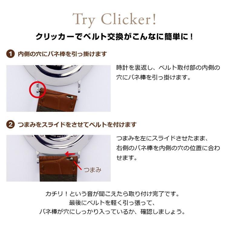 腕時計ベルト バンド 交換 ワニ革 フランクミュラー用 CASSIS TYPE LGI X2206339|mano-a-mano|09